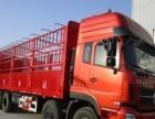 9.6米13米17.5米货车搬厂,设备