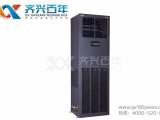 机房精密空调 机房空调品牌排行 机房专用空调