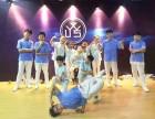 白云区石井jazz舞蹈培训班,石井专业街舞班,石井学街舞
