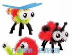 益智DIY 蓬蓬捏捏球 玩具加盟 礼品
