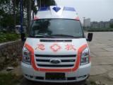 四川成都重庆贵州广东省医院120救护车出租服务全国
