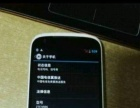 中兴N986