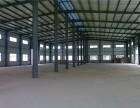 (选址e家)联想科技2000平米钢构厂房大小面积均有出租