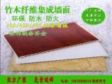 工厂直销北京 竹木纤维集成墙面 全屋快装墙板 毛坯房直接装修