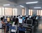 想学淘宝开店没有任何电脑基础,先从办公软件学起