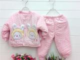 新生儿棉衣两件套宝宝棉衣套装冬季婴儿衣服棉袄外套冬装