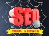 白云淘寶零基礎開店培訓,淘寶美工,SEO網站優化培訓