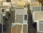 宜昌专业多年二手空调租售,拥有良好口碑,诚信品质第一