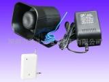 圣斗士万能型户外无线警号,防水,声音大距离远,安装隐蔽