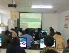 汇材电商学院零基础专业培训网上开店同步在线直播课程