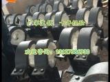 吉林隔热管托——想买好用的隔热管托,就来沧州汇鹏管道装备