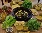 霸王牛肉餐饮创业