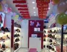 大東女鞋专卖店转让