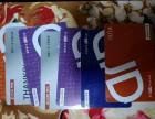 高价回收购物卡,京东卡