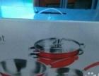 全新德铂不锈钢炒锅+汤蒸锅+煎锅三件套,德国品质便