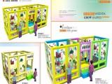 豪奇玩具淘气堡HQ083-1厂家