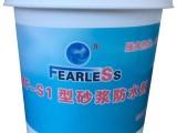MF-S1砂浆防水剂