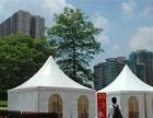 朝阳奠基仪式帐篷、欧式风格帐篷、图片厂家直销帐篷