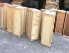 广州越秀区西门口打木架打木箱