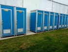 工地厕所出售,移动厕所租赁,厂家直销工地厕所