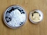 大连回收红楼梦 2分之1盎司金币,1盎司银币套装,5盎司金币