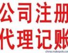 香港公司 税务登记 小规模 一般纳税人