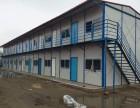 宁远县柏家坪华盛钢构专业搭铁棚板房制作铁艺大门围栏