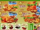 华莱士汉堡炸鸡加盟加盟 快餐 投资金额 1-5万元