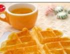 深圳贡茶 皇茶 汉堡 鸡排 冰淇淋 甜品等技术培训