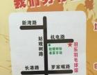 江汉区羽乐羽毛球馆