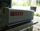 出售回收二手木工机械设备广东威盛豪半自动封边机封边机