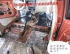 汽车漆面养护 汽车抛光 汽车划痕修复 汽车漆面养护汽车抛光