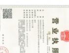 长沙软件著作权申请 长沙计算机著作权 500包下证