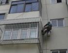 深圳正规外墙防水公司 专业外墙补漏维修包30年不漏 !