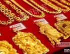 郑州市区中牟新密新郑龙湖白沙镇高皇寨哪里有回收黄金铂金钻石