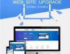品牌网站建设,微 信开发,兼容PC+手机+微 信