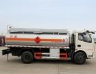 黄南东风多利卡6-8吨小型加油车厂家直销