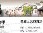 芜湖少儿书法培训班丨上元教育专业书法培训