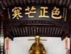 烟台交运国旅莱阳分社【纯玩不进店】郑汴洛文化双动四日游