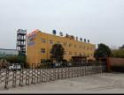 山东生物柴油实体厂家万元合作办厂免费教授生物柴油技术