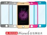iphone6 plus钛合金钢化玻璃膜 苹果6钢化膜全屏钛合金