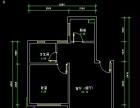 哈尔滨室内外设计建筑设计博迈思3DMAX免费试听零基础包学会