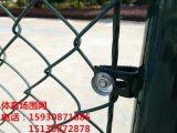 网球场围网 羽毛球场围网 北京球场体育场围网