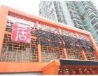 现代装修风格有哪些--南京居联饰家装饰带您了解