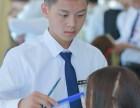 在东莞长安零基础学美发要学多久 新时代化妆培训学校