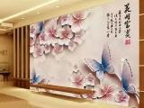 集成墙面板3d5D立体电视墙装饰客厅背景墙 竹木纤维快装墙板
