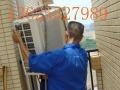 蚌埠市空调移机公司 回收二手空调