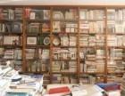 上海各类线装书回收 古籍书收购公司