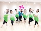 青岛SPink舞蹈 舞蹈