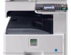 专业维修京瓷震旦复印机打印机